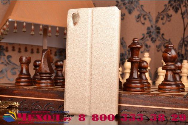 Чехол-книжка  с окошком для входящих вызовов и свайпом  для sony xperia z5 / z5 dual sim e6603/e6633 5.2 водоотталкивающий золотой