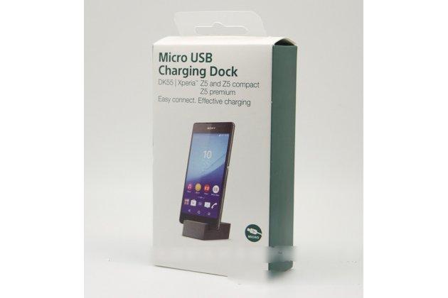 Оригинальная micro-usb зарядная база/док-станция dk55 для телефона sony xperia z5 / z5 dual sim e6603/e6633 / sony xperia z5 compact e5803 e5823 / sony xperia z5 premium / z5 premium dual e6853 / e6883/ z5+