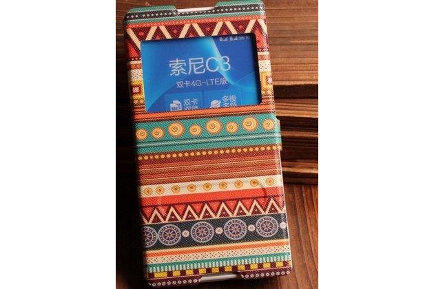 Чехол-книжка с безумно красивым расписным эклектичным узором на sony xperia c3/c3 dual sim d2533 /d2502 /s55t/ s55u с окошком для звонков