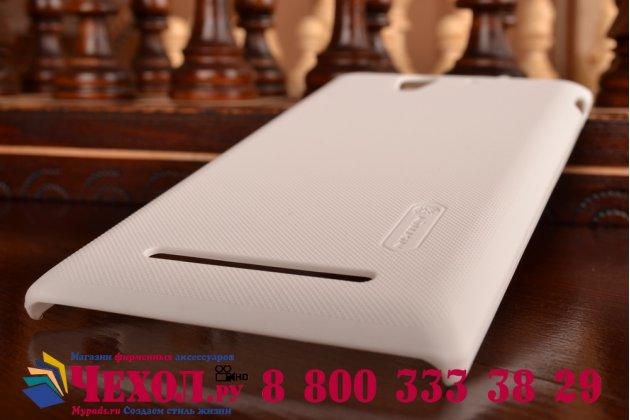 Задняя панель-крышка-накладка из тончайшего и прочного пластика для sony xperia c3/c3 dual sim d2533 /d2502 /s55t/ s55u белая