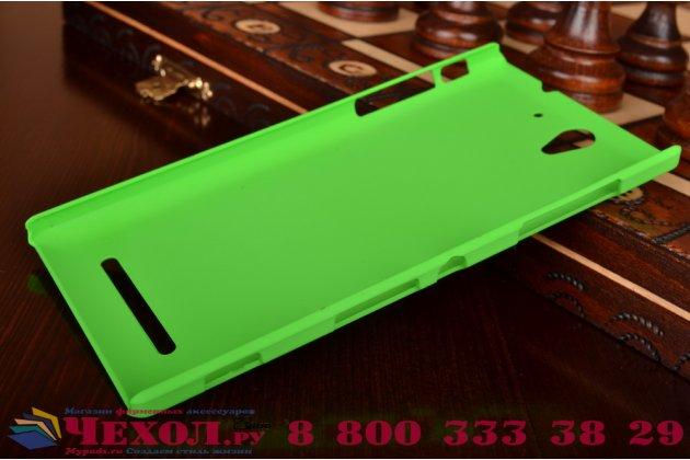 Ультра-тонкая пластиковая задняя панель-чехол-накладка для sony xperia c3/c3 dual sim d2533 /d2502 /s55t/ s55u мятно-зеленая