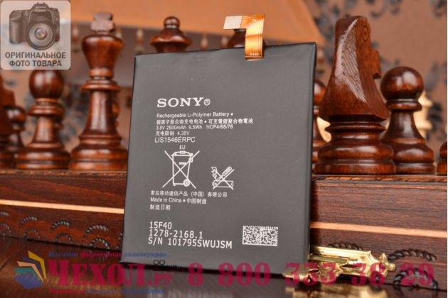 Аккумуляторная батарея lis1546erpc 2500mah с инструментами для вскрытия на телефон sony xperia t3 d5102/d5103 + гарантия