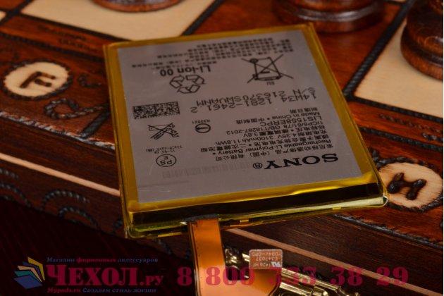 Аккумуляторная батарея 3100mah lis1558erpc на телефон sony xperia z3 d6603/ z3 dual d6633 + инструменты для вскрытия + гарантия