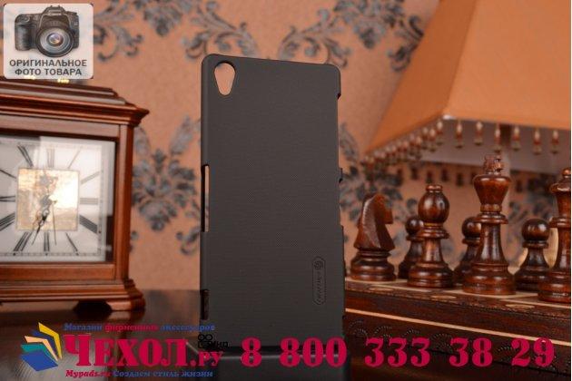 Задняя панель-крышка-накладка из тончайшего и прочного пластика для sony xperia z3 d6603/ z3 dual d6633 черная