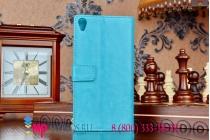 Чехол-книжка из качественной импортной кожи для sony xperia z3 d6603/ z3 dual d6633 бирюзовый