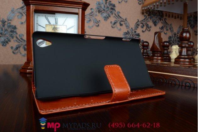 Чехол-книжка из качественной импортной кожи для sony xperia z3 d6603/ z3 dual d6633 коричневый