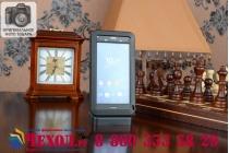Неубиваемый водостойкий противоударный водонепроницаемый грязестойкий влагозащитный ударопрочный чехол-бампер для sony xperia z3 d6603/ z3 dual d6633  цельно-металлический со стеклом gorilla glass