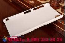 Задняя панель-крышка-накладка из тончайшего и прочного пластика для sony xperia z3 d6603/ z3 dual d6633 белая
