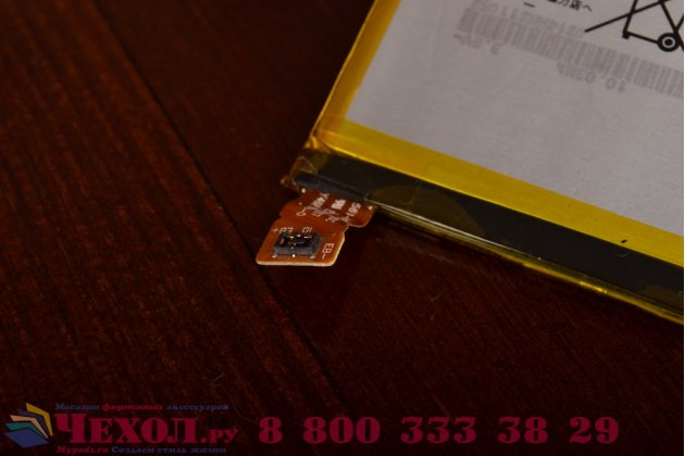 Аккумуляторная батарея 2600mah на телефон sony xperia z3 compact d5803 (lis1561erpc) + инструменты для вскрытия + гарантия