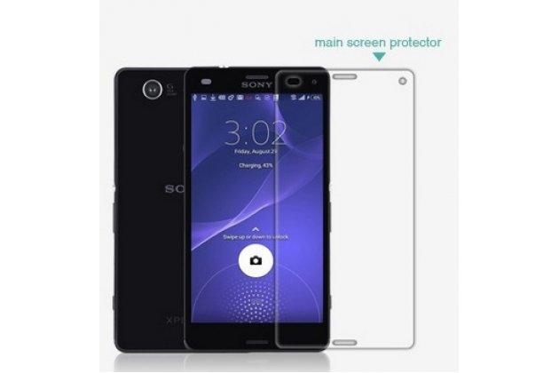Защитная пленка для телефона sony z3 compact d5803 глянцевая
