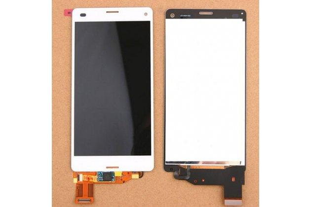 Lcd-жк-сенсорный дисплей-экран-стекло с тачскрином на телефон sony xperia z3 compact d5803 белый + гарантия
