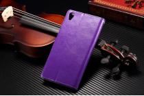 Чехол-книжка из качественной импортной кожи для sony xperia z3 d6603/ z3 dual d6633 фиолетовый