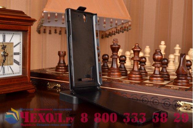 """Вертикальный откидной чехол-флип для sony xperia c3/c3 dual sim d2533 /d2502 /s55t/ s55u черный кожаный """"prestige"""" италия"""