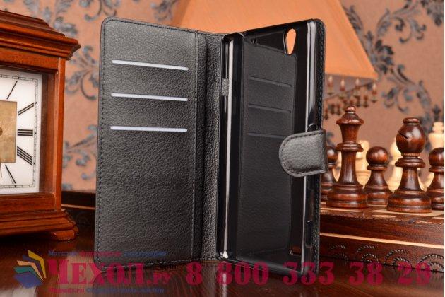Чехол-книжка из качественной импортной кожи с мульти-подставкой застёжкой и визитницей для sony xperia c4/ c4 dual черный