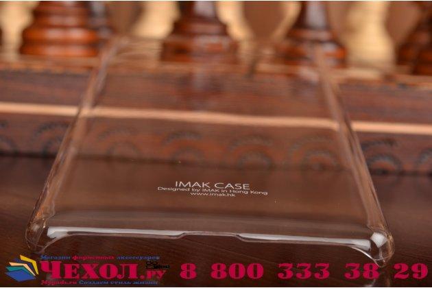 "Задняя панель-крышка-накладка из тончайшего и прочного пластика для sony xperia c5 ultra / c5 ultra dual e5533 e5563/ t4 ultra 6.0"" прозрачная"