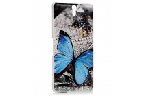 """Роскошная задняя панель-чехол-накладка с безумно красивым рисунком для sony xperia c5 ultra / c5 ultra dual e5533 e5563/ t4 ultra 6.0""""  """"тематика бабочка"""""""