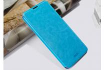 """Чехол-книжка из качественной водоотталкивающей импортной кожи на жёсткой металлической основе для sony xperia c5 ultra / c5 ultra dual e5533 e5563/ t4 ultra 6.0"""" бирюзовый"""