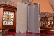 """Чехол-книжка из качественной водоотталкивающей импортной кожи на жёсткой металлической основе для sony xperia c5 ultra / c5 ultra dual e5533 e5563/ t4 ultra 6.0"""" коричневый"""