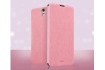"""Чехол-книжка из качественной водоотталкивающей импортной кожи на жёсткой металлической основе для sony xperia c5 ultra / c5 ultra dual e5533 e5563/ t4 ultra 6.0"""" розовый"""