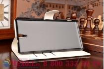 """Чехол-книжка из качественной импортной кожи с мульти-подставкой застёжкой и визитницей для sony xperia c5 ultra / c5 ultra dual e5533 e5563/ t4 ultra 6.0"""" белый"""