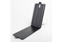 """Вертикальный откидной чехол-флип для sony xperia c5 ultra / c5 ultra dual e5533 e5563/ t4 ultra 6.0"""" черный кожаный"""