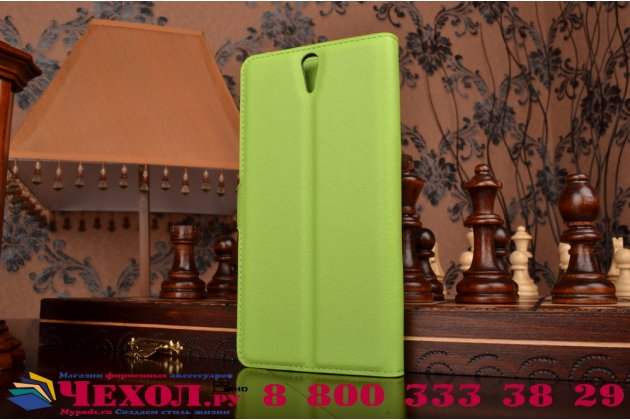 """Чехол-книжка из качественной импортной кожи с мульти-подставкой застёжкой и визитницей для sony xperia c5 ultra / c5 ultra dual e5533 e5563/ t4 ultra 6.0"""" зеленый"""