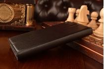 """Чехол-книжка для sony xperia c6 / c6 ultra / xa ultra 6.0"""" (f3212 /f3216)  с визитницей и мультиподставкой черный кожаный"""