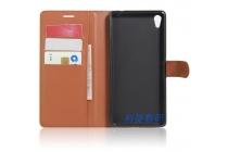 """Чехол-книжка для  sony xperia c6 / c6 ultra / xa ultra 6.0"""" (f3212 /f3216)  с визитницей и мультиподставкой коричневый кожаный"""