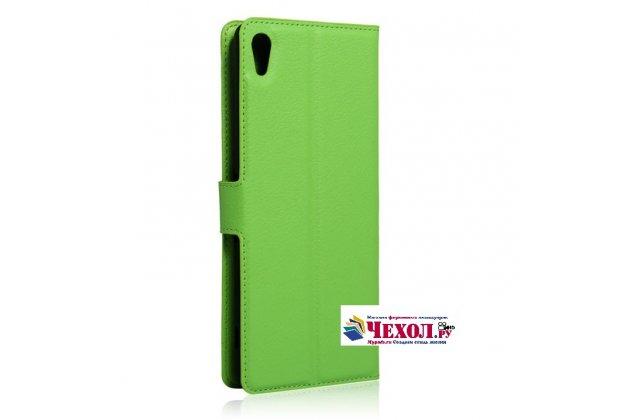 """Чехол-книжка для  sony xperia c6 / c6 ultra / xa ultra 6.0"""" (f3212 /f3216)  с визитницей и мультиподставкой зеленый кожаный"""