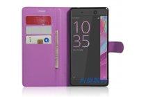 """Чехол-книжка для  sony xperia c6 / c6 ultra / xa ultra 6.0"""" (f3212 /f3216)  с визитницей и мультиподставкой фиолетовый кожаный"""