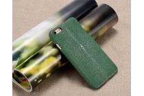 """Роскошная эксклюзивная накладка  из натуральной рыбьей кожи ската (с жемчужным блеском) зелёный для  sony xperia c6 / c6 ultra / xa ultra 6.0"""" (f3212 /f3216) только в нашем магазине. количество ограничено"""