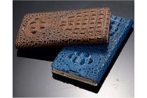 """Роскошный эксклюзивный чехол с объёмным 3d изображением рельефа кожи крокодила синий для sony xperia c6 / c6 ultra / xa ultra 6.0"""" (f3212 /f3216). только в нашем магазине. количество ограничено"""