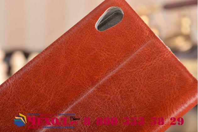 Чехол-книжка из качественной водоотталкивающей импортной кожи на жёсткой металлической основе для sony xperia e5 коричневый