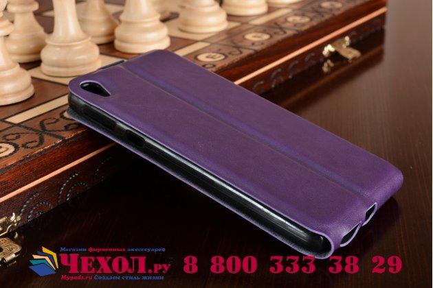 Вертикальный откидной чехол-флип для sony xperia e5 фиолетовый из натуральной кожи prestige италия