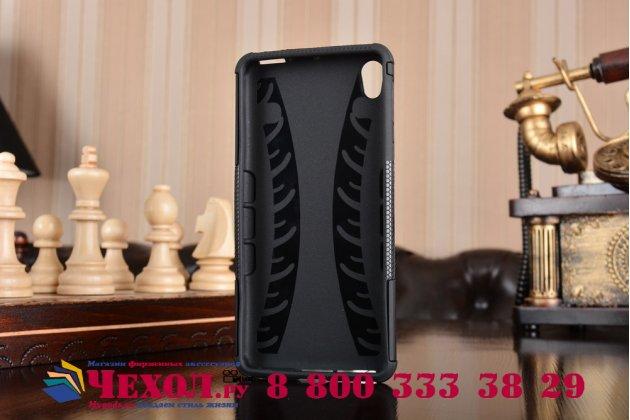 Противоударный усиленный ударопрочный чехол-бампер-пенал для sony xperia e5 черный