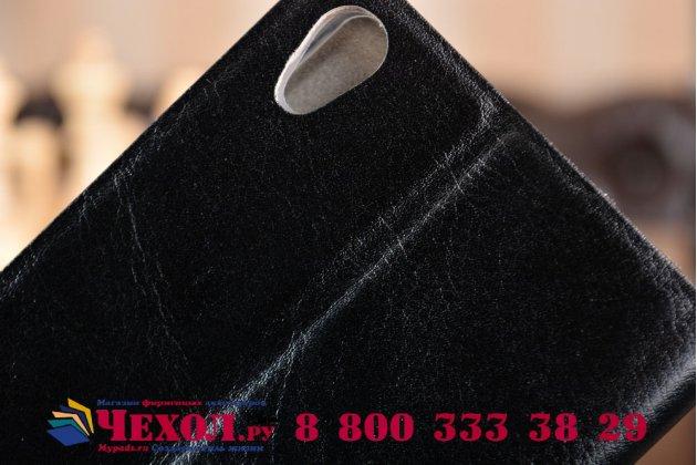Чехол-книжка из качественной водоотталкивающей импортной кожи на жёсткой металлической основе для sony xperia e5 черный