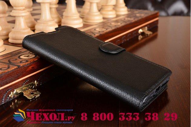 Чехол-книжка из качественной импортной кожи с подставкой застёжкой и визитницей для sony xperia e5 черный
