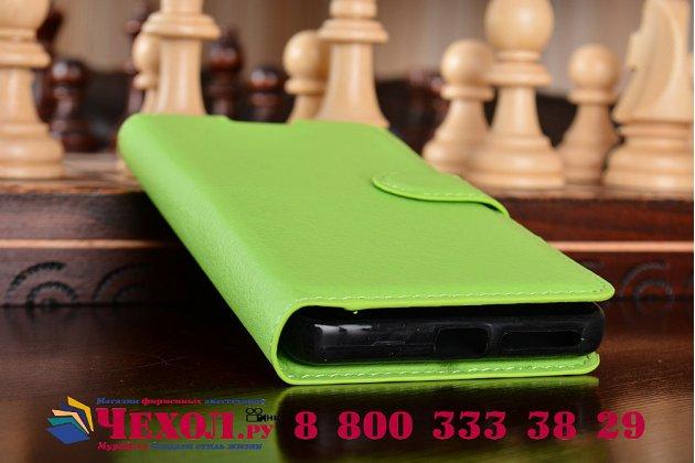 Чехол-книжка  из качественной импортной кожи с застёжкой и мультиподставкой для sony xperia e5 зеленый