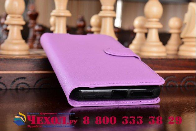 Чехол-книжка  из качественной импортной кожи с застёжкой и мультиподставкой для sony xperia e5 фиолетовый