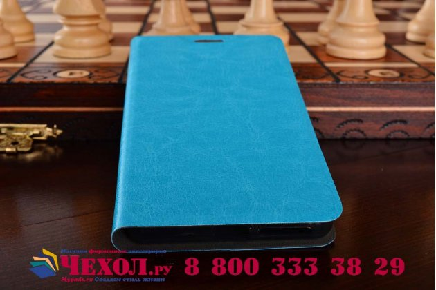 Чехол-книжка из качественной водоотталкивающей импортной кожи на жёсткой металлической основе для sony xperia e5 голубой