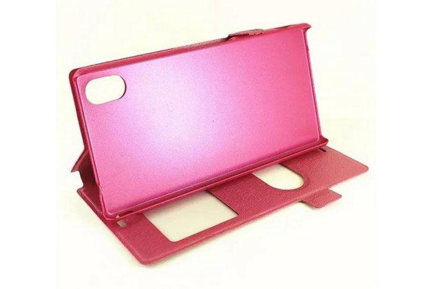 Чехол-книжка для sony xperia m4 aqua/aqua dual розовый с окошком для входящих вызовов и свайпом водоотталкивающий