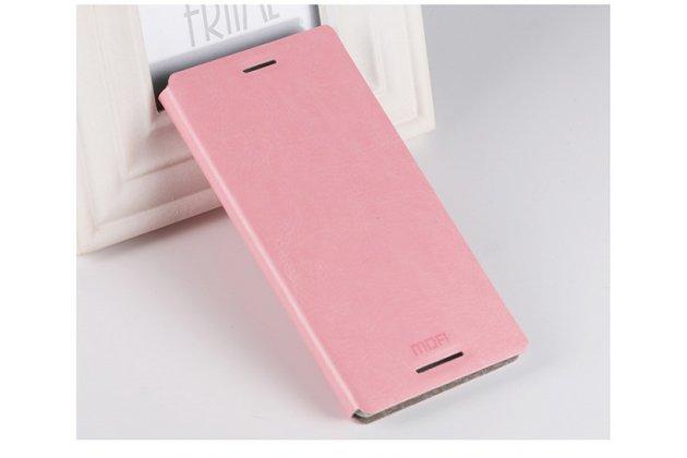 Чехол-книжка из качественной водоотталкивающей импортной кожи на жёсткой металлической основе для sony m4 aqua розовый