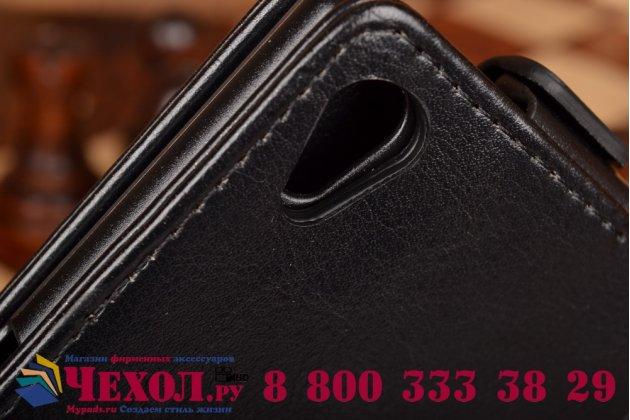 Вертикальный откидной чехол-флип для sony xperia m4 aqua черный кожаный