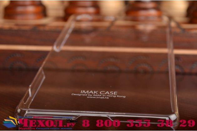 Задняя панель-крышка-накладка из тончайшего и прочного пластика для sony xperia m5 e5603/ m5 dual e5633 прозрачная