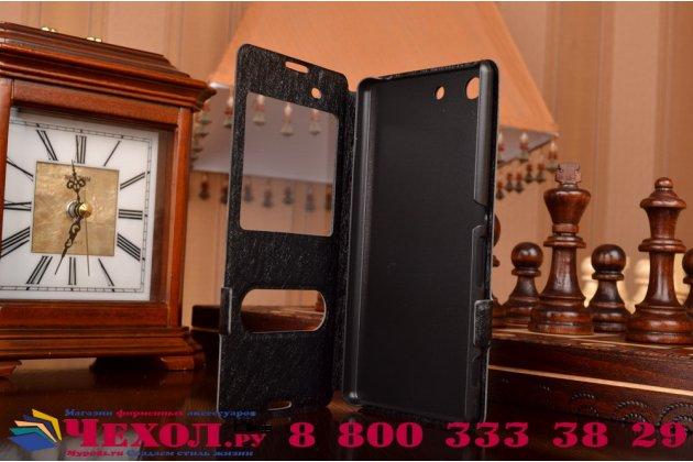 Чехол-книжка для sony xperia m5 e5603/ m5 dual e5633 черный с окошком для входящих вызовов и свайпом водоотталкивающий