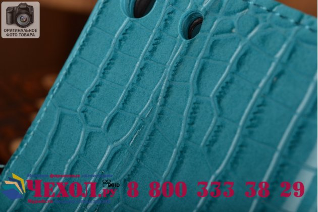 Чехол-книжка с подставкой для sony xperia m5 e5603/ m5 dual e5633 лаковая кожа крокодила цвет морской волны бирюзовый