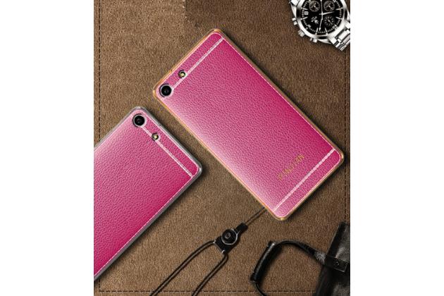 Премиальная элитная крышка-накладка на sony xperia m5 e5603/ m5 dual e5633 розовая из качественного силикона с дизайном под кожу