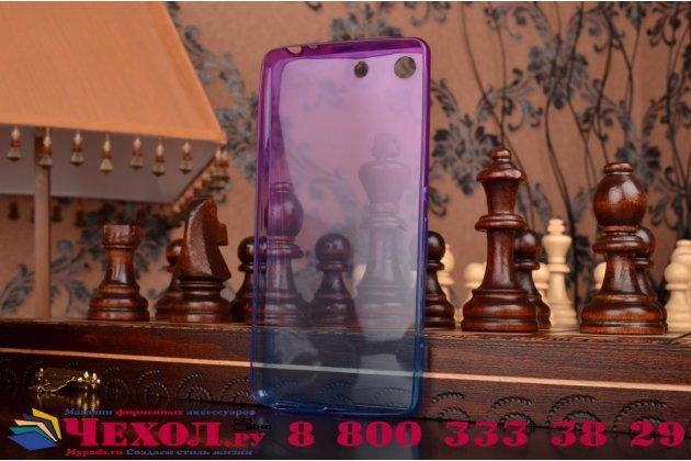 Ультра-тонкая полимерная из мягкого качественного силикона задняя панель-чехол-накладка для sony xperia m5 e5603/ m5 dual e5633 фиолетовая