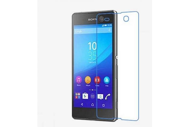 Защитная пленка для телефона sony xperia m5 e5603/ m5 dual e5633 глянцевая