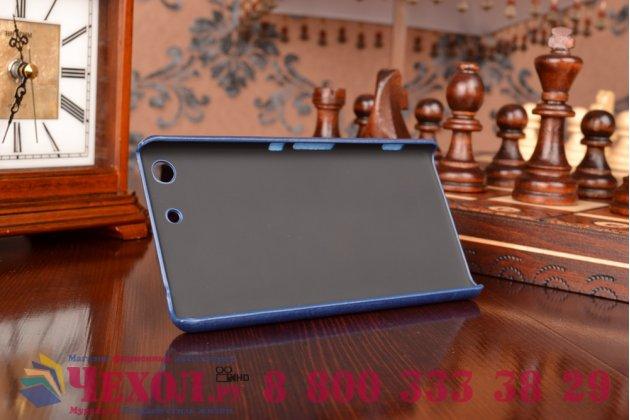 Роскошная элитная премиальная задняя панель-крышка для sony xperia m5 e5603/ m5 dual e5633  из качественной кожи буйвола с визитницей синий